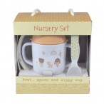 Baby Boutique Range - 3 Piece Nursery Set