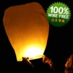 Traditional Chinese Flying Lanterns White Pack of 5