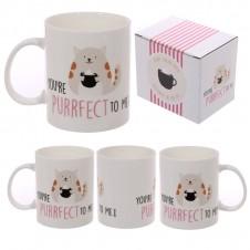 Cute Cat Slogan New Bone China Mug