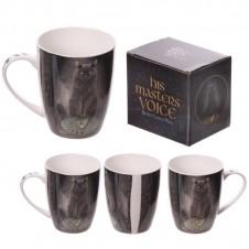 New Bone China Mug - Magical Cat and Ouija Board