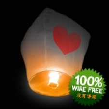 Chinese Lanterns  Love Heart 5 pack